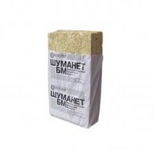 Минеральные плиты ШУМАНЕТ 2,4 м2.