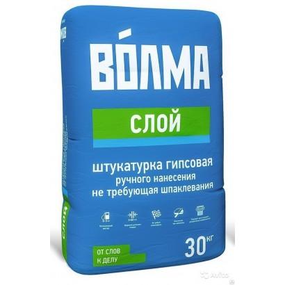 Сухая гипсовая штукатурная смесь Волма слой» слой 30 кг (Белый)