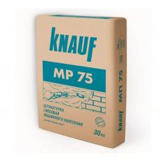 Штукатурка гипсовая Кнауф МП 75 30 кг белая