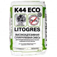 Высокоадгезивная клеевая смесь LITOGRES K44 ECO 25кг