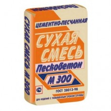 Пескобетон М-300 40кг