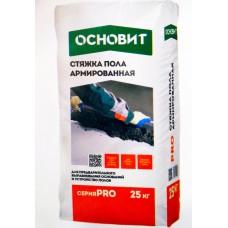 ОСНОВИТ СТАРТОЛАЙН FC41 25 кг Стяжка