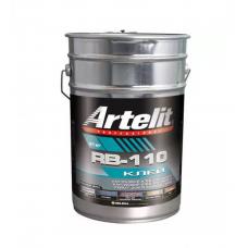 Клей для фанеры и паркета Artelit RB - 110 21кг.