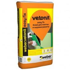Клей для керамогранита Weber Vetonit Granit Fix, 25 кг