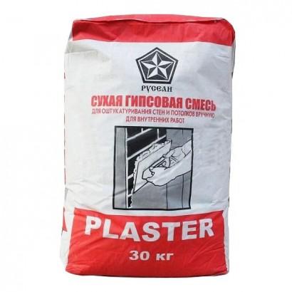 Штукатурка гипсовая Пластер РУСЕАН PLASTER  30кг