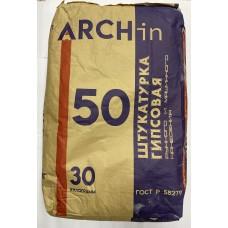 Штукатурка Гипсовая ручного и машинного нанесения ARCHIN 50 белая 30кг