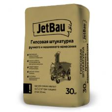 Гипсовая штукатурка   JETBAU  «Ручного и машинного нанесения», 30 кг.