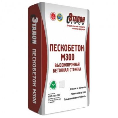 Пескобетон М-300 Эталон 40 кг