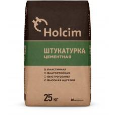 Штукатурка цементная Holcim,25 кг
