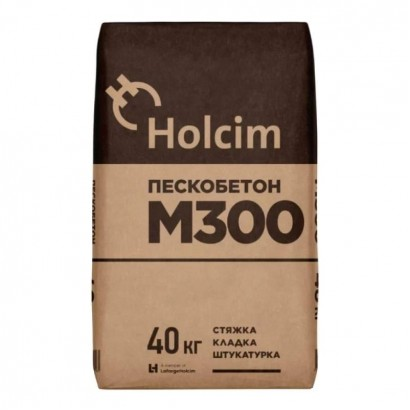 Пескобетон М-300 Holcim,40 кг