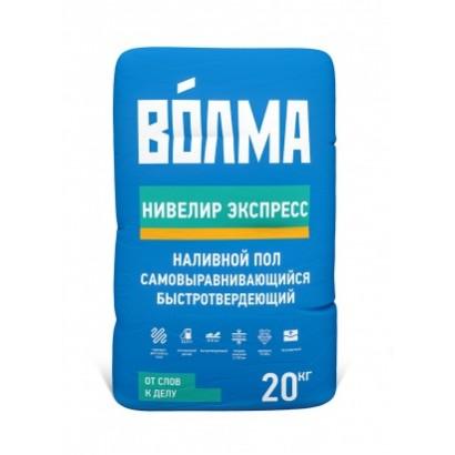 Наливной пол Волма Нивелир экспресс, 20 кг
